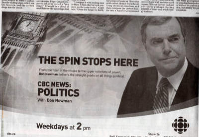 CBC says it the spin stops here
